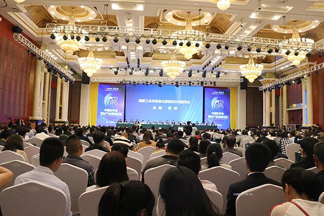 共享机遇 共迎挑战 共创繁荣 中国钛年会暨钛产业高峰论坛在宝鸡召开